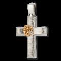 Γυναικείος Σταυρός Χειροποίητος (λουλούδι)