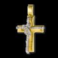 Σταυρός «φιογκάκι» από Χρυσό & Λευκόχρυσο με Ζιργκόν