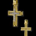 Σταυρός 2 όψεων από Χρυσό & Λευκόχρυσο με Ζιργκόν